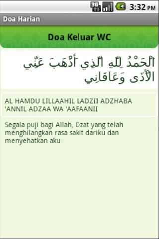 Doa Harian (Old)- screenshot