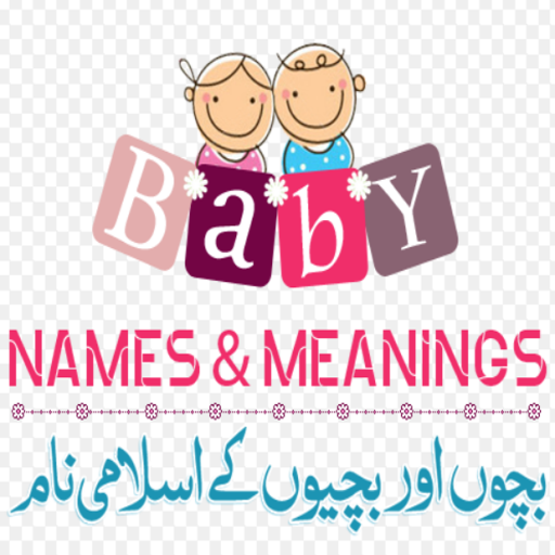 islamic name and their meanings: