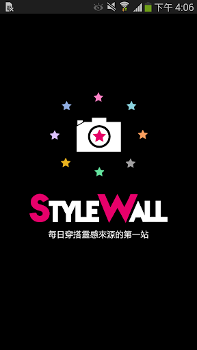 我的穿搭 我的時尚- 美圖牆STYLEWALL