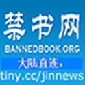 《真实的江泽民》 icon