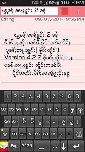 Namkhone 2 ifont