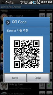 Zemna App Adviser- screenshot thumbnail