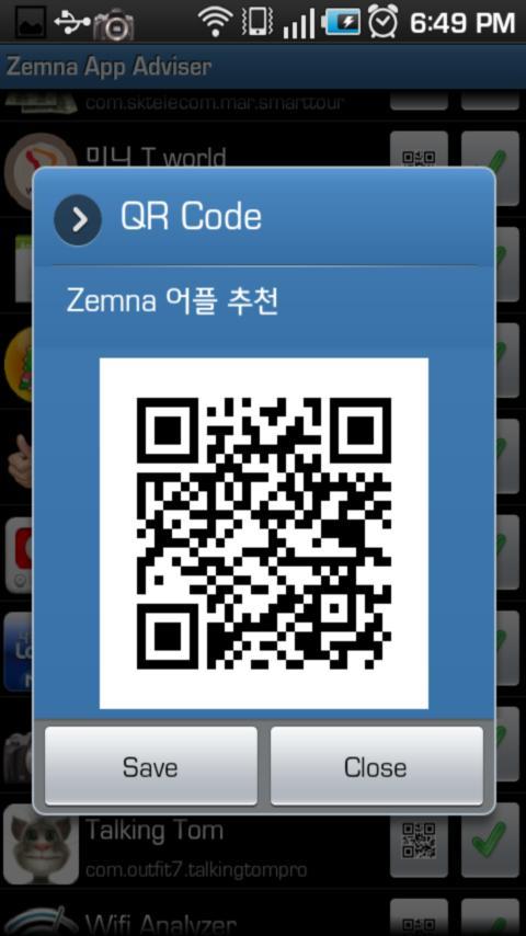 Zemna App Adviser- screenshot