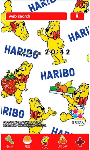 HAPPY HARIBO for[+]HOME