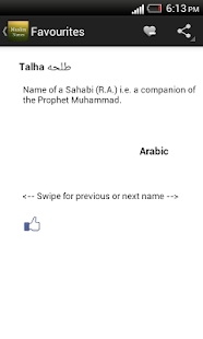 Muslim Names - screenshot thumbnail