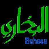 Hadits Bukhari in Bahasa