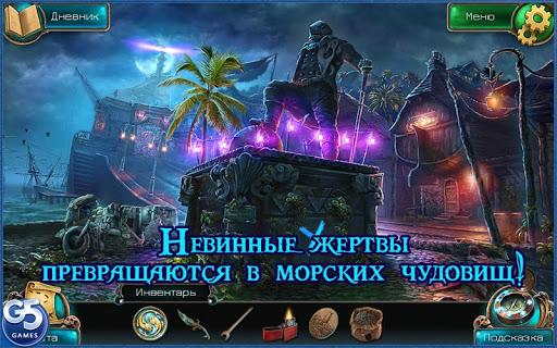 Игра Кошмары из глубин: Зов сирены для планшетов на Android