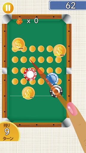 Coin strike