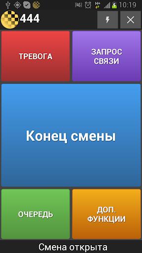 ISO 3166-1 - 維基百科,自由的百科全書