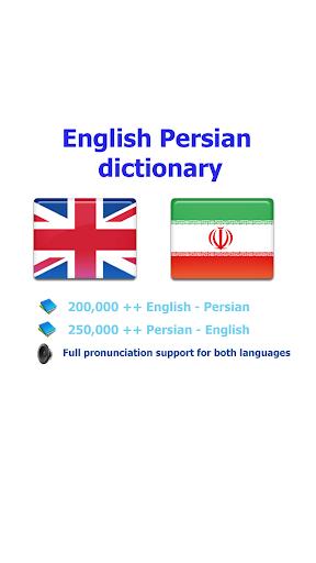 Persian Farsi best dict