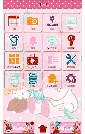 玩個人化App 甜蜜泰迪 for[+]HOME免費 APP試玩