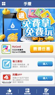 ZeroCard x 熊賺錢(會員卡管理、賺禮券、免費):在App Store 上的App
