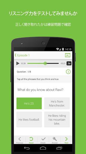 無料教育AppのLearnEnglish Podcasts|記事Game