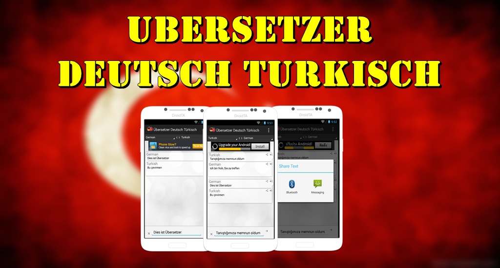 bersetzer deutsch t rkisch android apps on google play. Black Bedroom Furniture Sets. Home Design Ideas