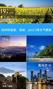 Weather Photos - screenshot thumbnail