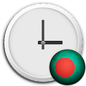 Bangladesh Clock & RSS Widget