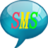 Private Sms Trial