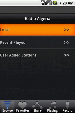 阿爾及利亞廣播電台
