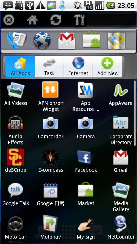 Smart Taskbar 1 Pro key- screenshot
