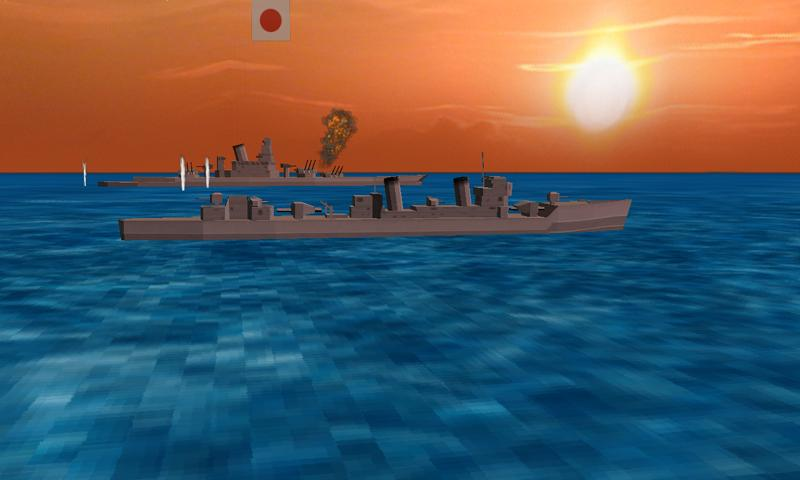 Pacific Navy Fighter- screenshot