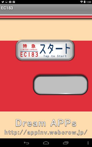 国鉄時代の方向幕 EC183