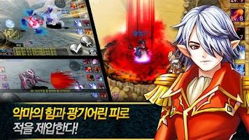 Screenshot of 엘가드 혈법사