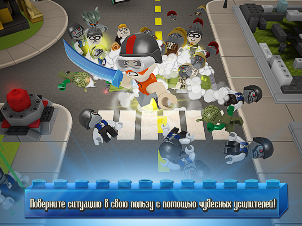 KRE-O CityVille Invasion - screenshot