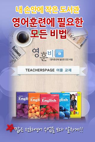 0hunB Textbooks