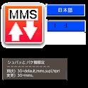 SYUPATTO(3GSwitch,APN Control) logo
