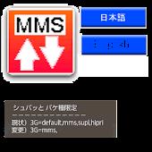 SYUPATTO(3GSwitch,APN Control)