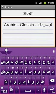 SlideIT Arabic Classic Pack - screenshot thumbnail