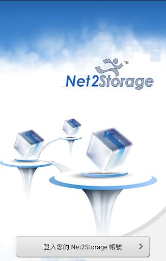 Net2Storage