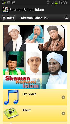 Siraman Rohani islam