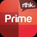 RTHK Prime icon