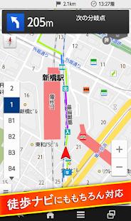 地図アプリ -音声ナビ・渋滞・乗換 おでかけサポートアプリ - screenshot thumbnail