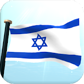 Israel Flag 3D Free Wallpaper