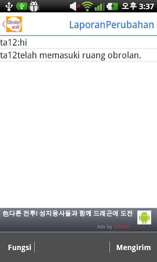 玩通訊App Obrolan acak(Random Chat)免費 APP試玩
