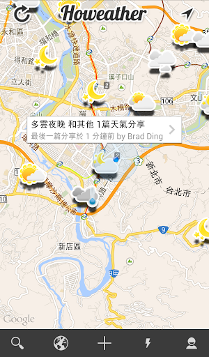 Wallpaper、桌布、壁紙、桌紙 - i818.com - 好站 Only!