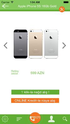 Irshad Electronics - screenshot