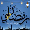 Ramadany icon