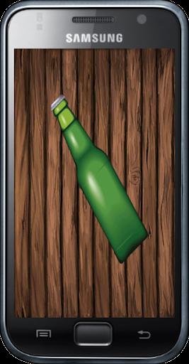ボトルスピンラブ