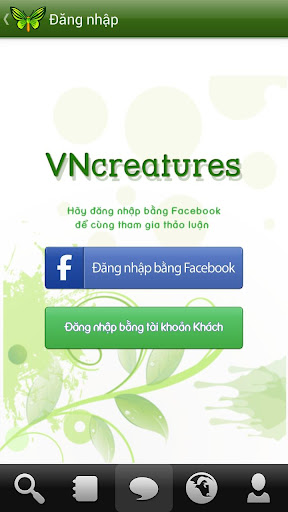 vnCreature