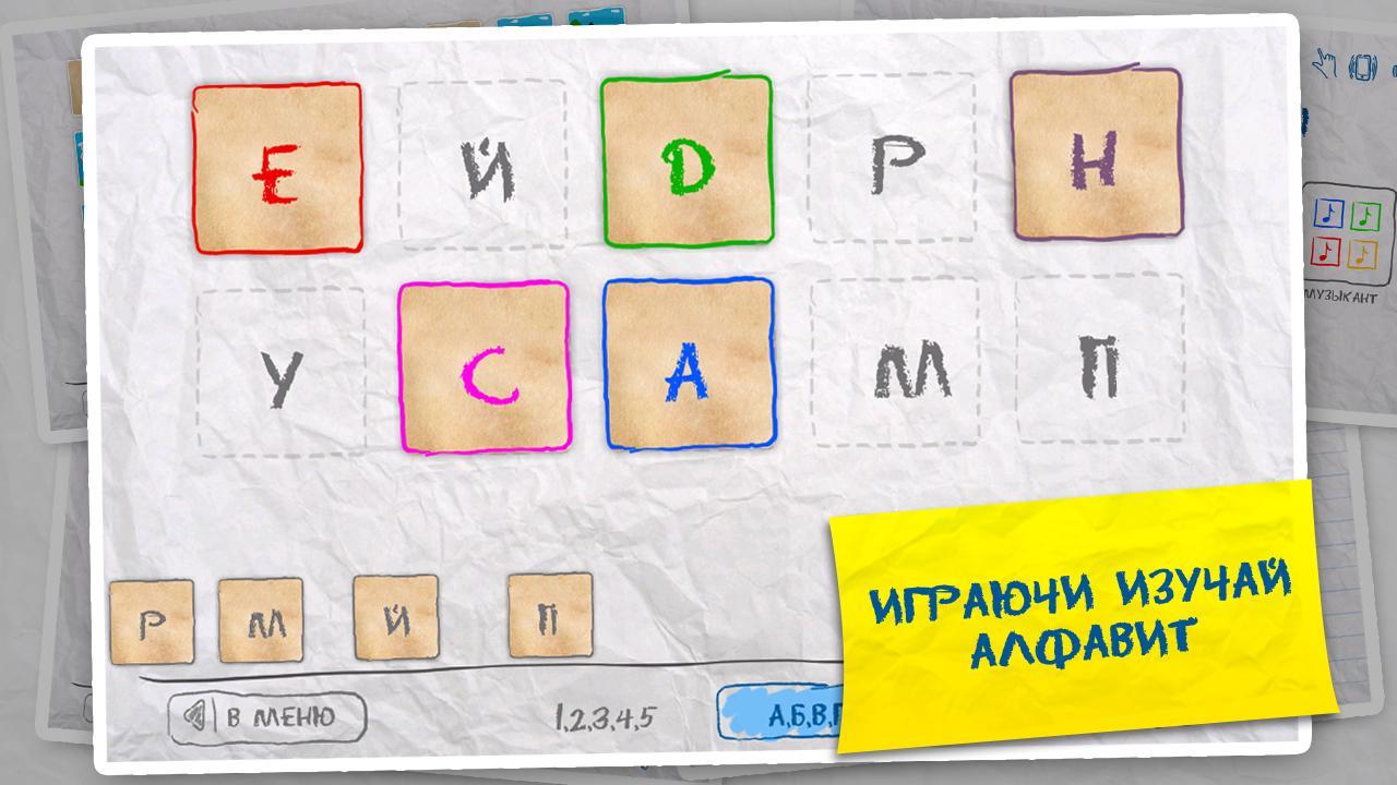 Детские Игры Стратегии Онлайн