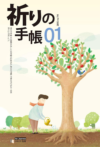 (下載&教學) Picasa 3.9.137 中文安裝版 ~ Google 出的免費看圖軟體 - 海芋小站