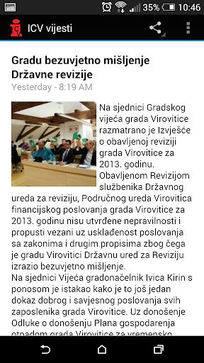 【免費新聞App】ICV Vijesti-APP點子