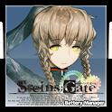 バッテリーマネージャーSteins;Gate/鈴羽 logo