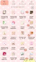 Screenshot of Cute wallpaper★petit chick
