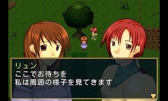 Screenshot of Majestic Saga