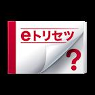 L-01F 取扱説明書 icon