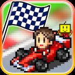Grand Prix Story v1.1.6